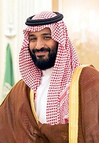 200px-Crown_Prince_Mohammad_bin_Salman_Al_Saud_-_2017.jpg